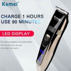 Kemei KM PG 101 Επαναφορτιζόμενη Κουρευτική Μηχανή